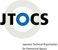 JTOCS 商業施設技術団体連合会